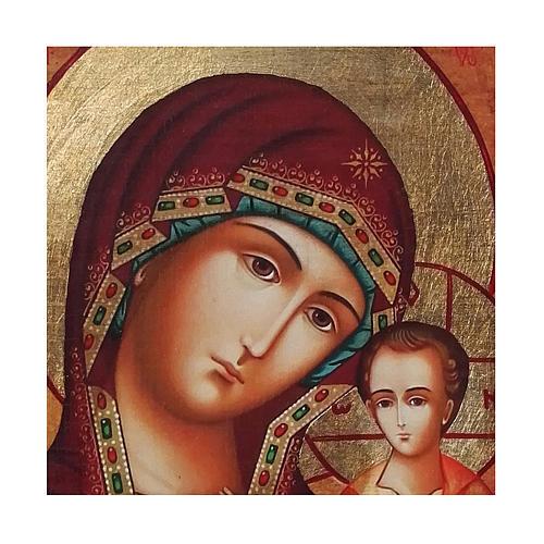 Icona russa dipinta découpage Madonna di Kazan 30x20 cm 2