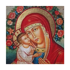 Icona Russia dipinta découpage Madonna Zhirovitskaya 30x20 cm s2
