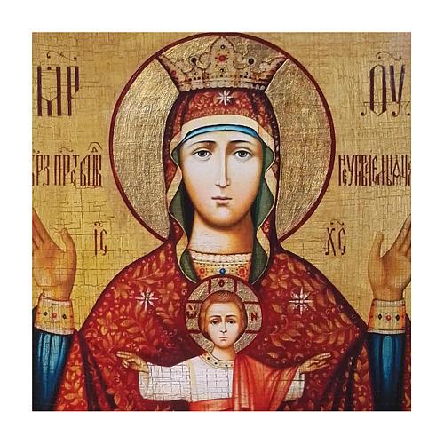 Icona russa dipinta découpage Coppa Infinita 30x20 cm 2