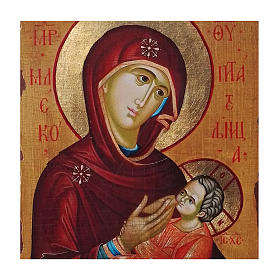 Icona russa dipinta découpage Madonna che allatta 30x20 cm s2