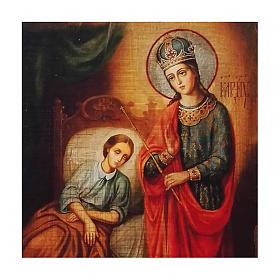 Icona Russia dipinta découpage Madonna della guarigione 30x20 cm s2