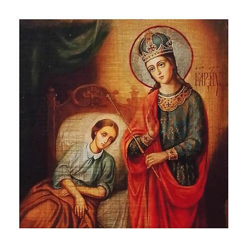 Icona Russia dipinta découpage Madonna della guarigione 30x20 cm 2