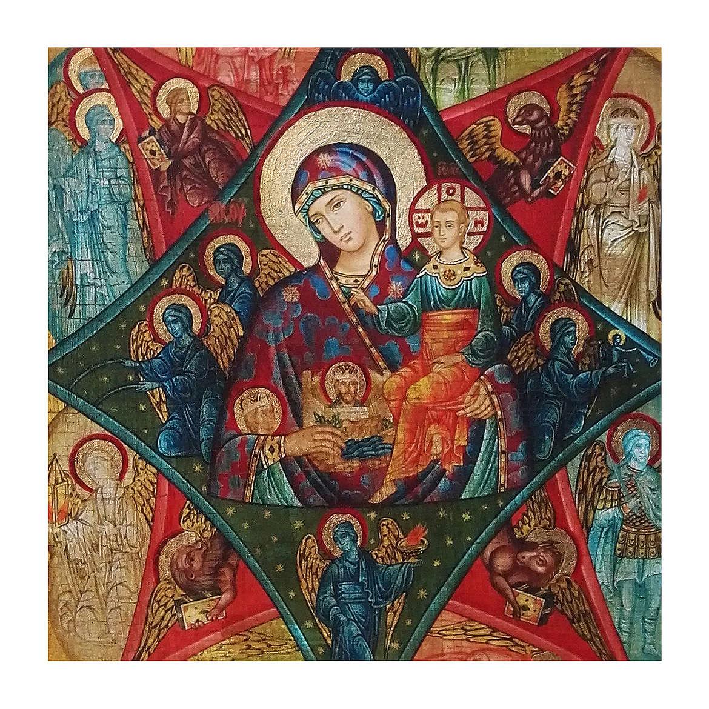 Icono Rusia pintado decoupage Zarza ardiente 30x20 cm 4