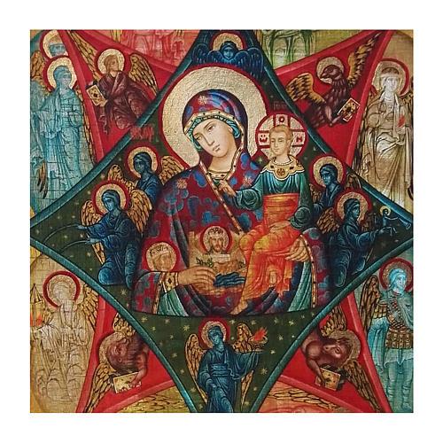 Icono Rusia pintado decoupage Zarza ardiente 30x20 cm 2