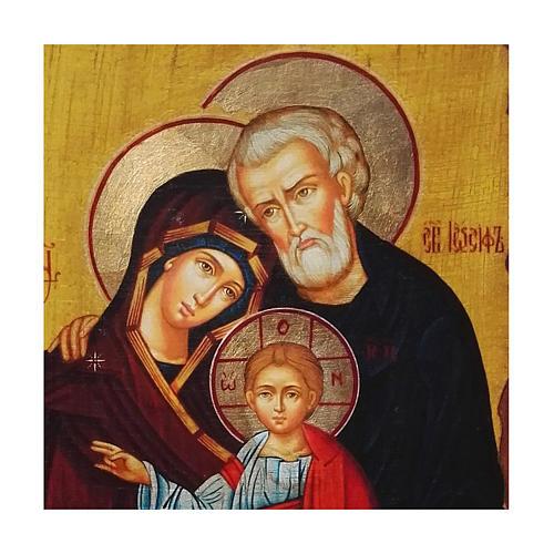 Icona russa dipinta découpage Sacra Famiglia 30x20 cm 2