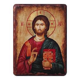 Icônes imprimées sur bois et pierre: Icône russe peinte découpage Christ Pantocrator 30x20 cm