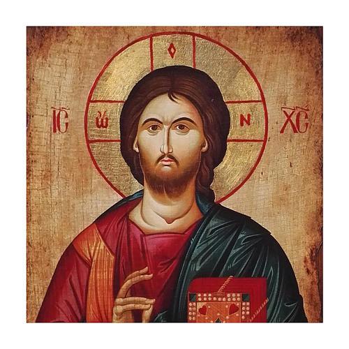 Ícone russo pintado decoupáge Cristo Pantocrator 30x20 cm 2