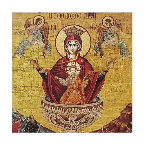 Icona russa dipinta découpage La Fonte di Vita 30x20 cm 2