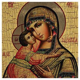 Icono ruso pintado decoupage Virgen de Vladimir 30x20 cm s2