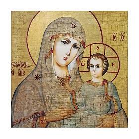 Icona Russia dipinta découpage Madonna di Gerusalemme 30x20 cm s2
