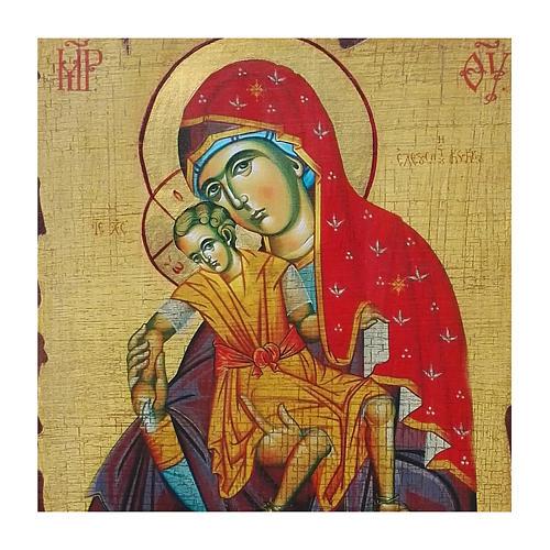 Ícone russo pintado decoupáge Nossa Senhora Kikkotissa 30x20 cm