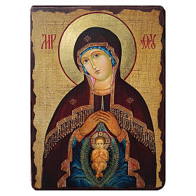 Icônes imprimées sur bois et pierre: Icône russe peinte découpage Mère de Dieu Aide lors de l'accouchement 30x20 cm