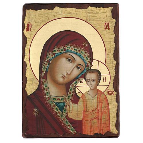 Icono ruso pintado decoupage Virgen de Kazan 40x30 cm 1