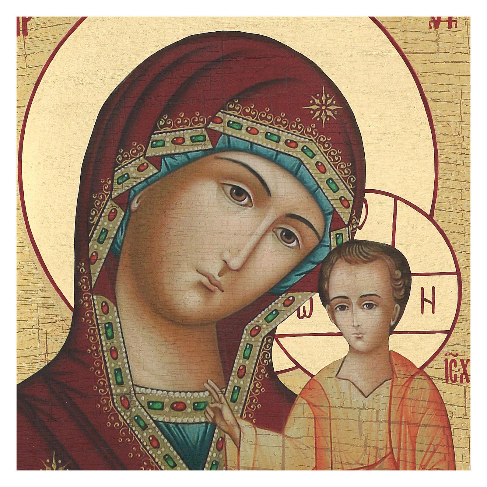 Icona russa dipinta découpage Madonna di Kazan 40x30 cm 4