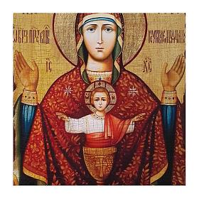 Icono Rusia pintado decoupage Copa Infinida 40x30 cm s2