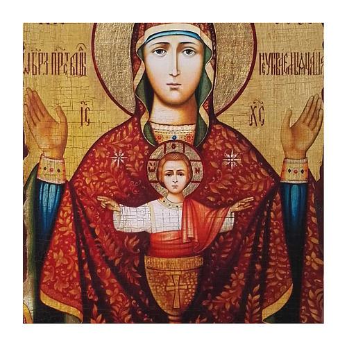 Icono Rusia pintado decoupage Copa Infinida 40x30 cm 2