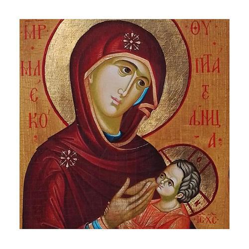 Icona russa dipinta découpage Madonna che allatta 40x30 cm 2