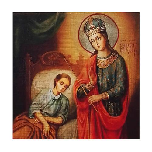 Icono ruso pintado decoupage Virgen de la curación 40x30 cm 2