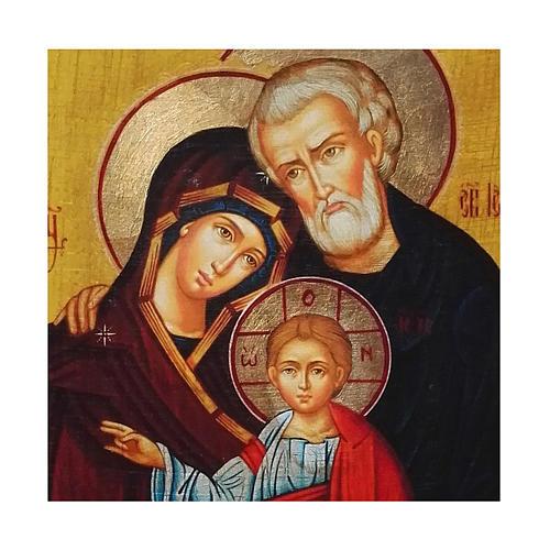 Icona russa dipinta découpage Sacra Famiglia 40x30 cm 2