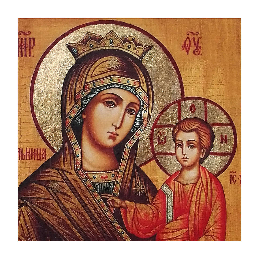 Russian icon Panagia Gorgoepikoos type, painted and decoupaged 40x30 cm 4