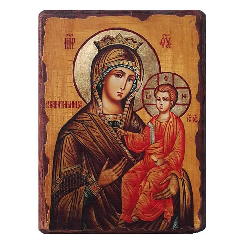 Russian icon Panagia Gorgoepikoos type, painted and decoupaged 40x30 cm 1