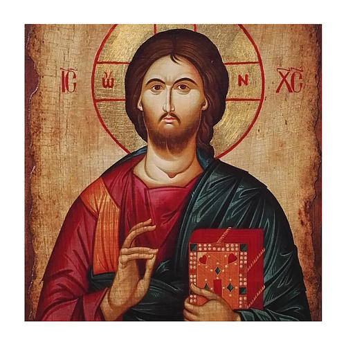 Icono ruso pintado decoupage Cristo Pantocrátor 40x30 cm 2
