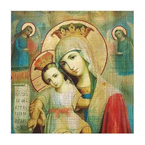 Icona Russia dipinta découpage Madonna Veramente Degna 40x30 cm 2