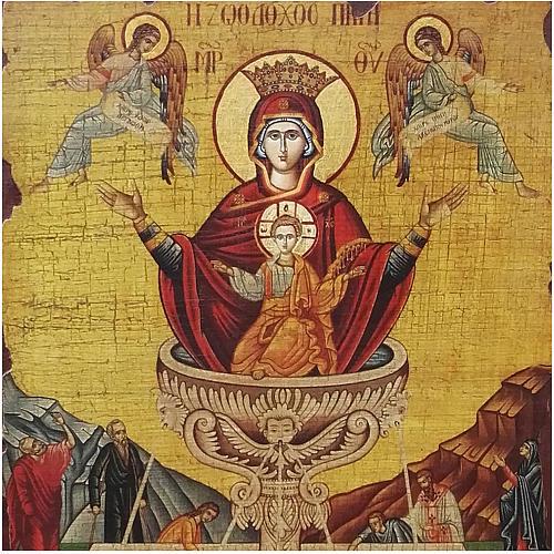 Icono ruso pintado decoupage La Fuente de la Vida 40x30 cm 2