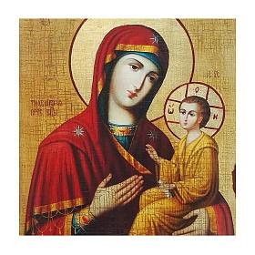 Icona russa dipinta découpage Madonna Tikhvinskaya 40x30 cm s2