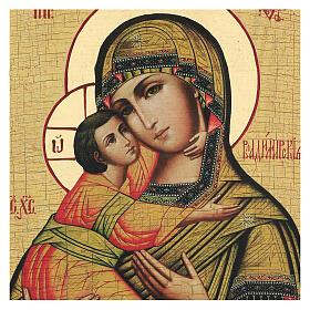 Icono ruso pintado decoupage Virgen de Vladimir 40x30 cm s2