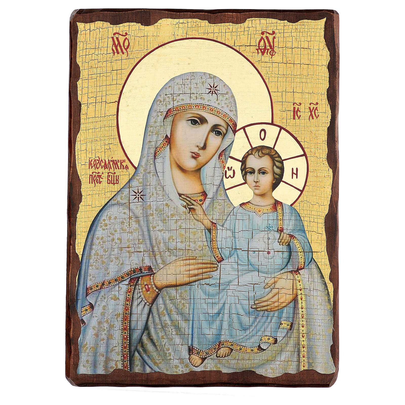 Icono ruso pintado decoupage Virgen de Jerusalén 40x30 cm 4