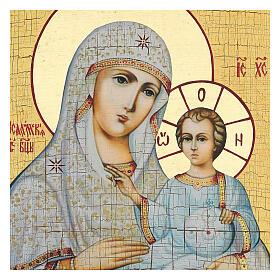 Icono ruso pintado decoupage Virgen de Jerusalén 40x30 cm s2