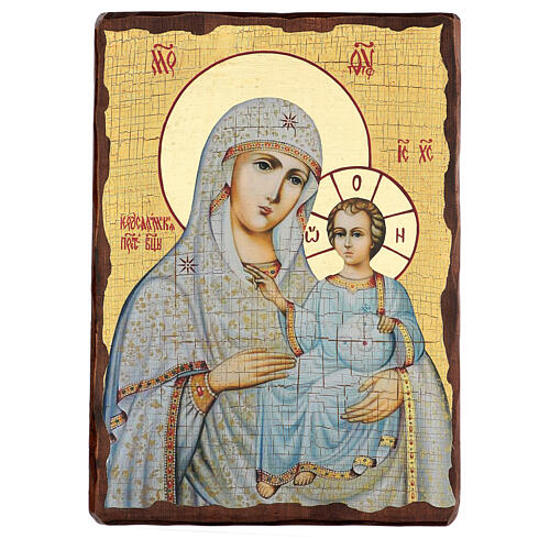 Icono ruso pintado decoupage Virgen de Jerusalén 40x30 cm 1