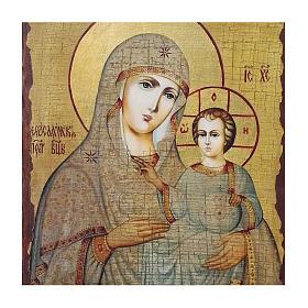 Icona Russia dipinta découpage Madonna di Gerusalemme 40x30 cm s2