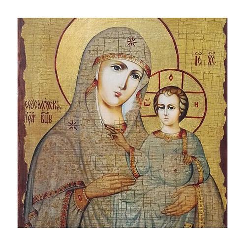 Icona Russia dipinta découpage Madonna di Gerusalemme 40x30 cm 2