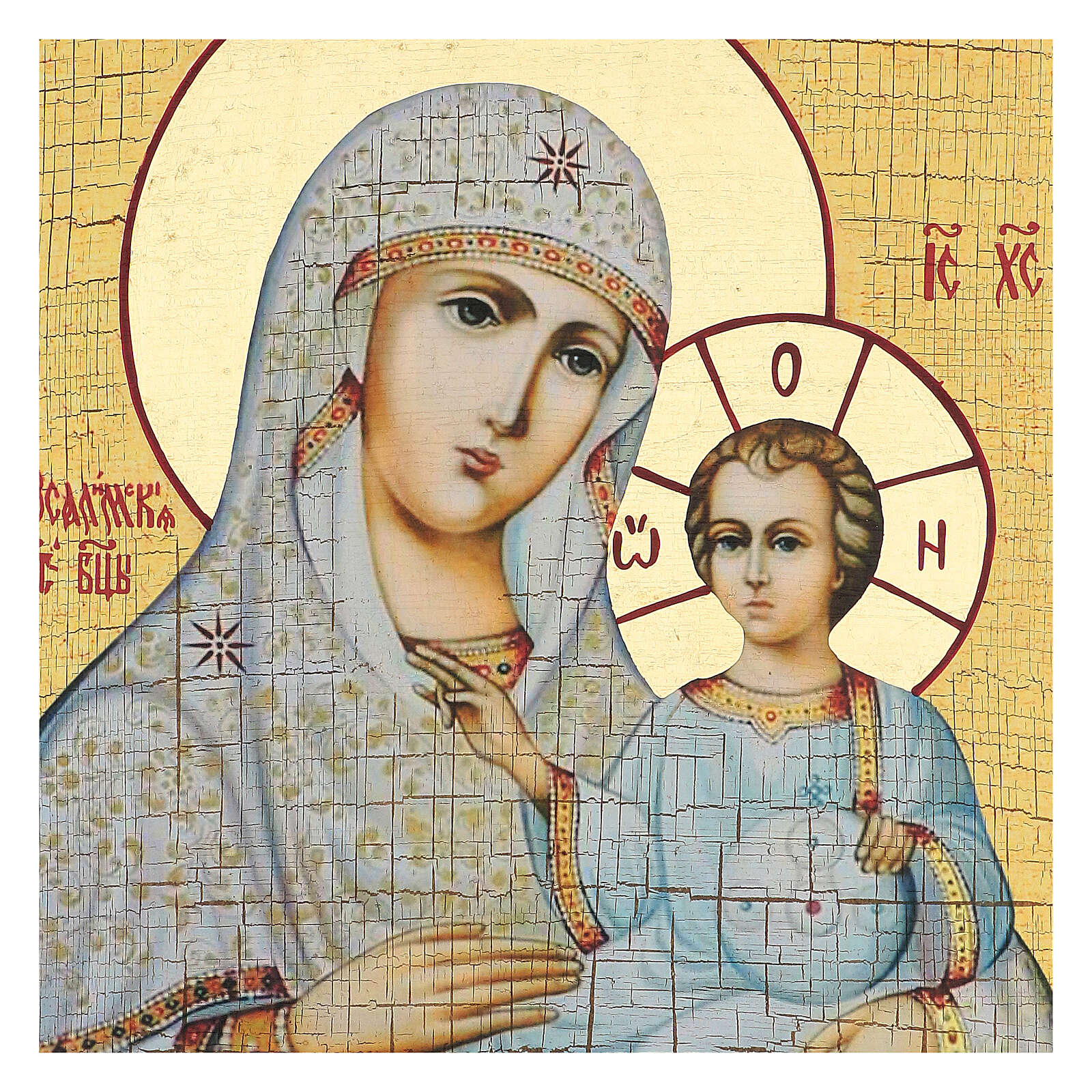 Our Lady of Jerusalem icon Russian painted decoupage 40x30 cm 4