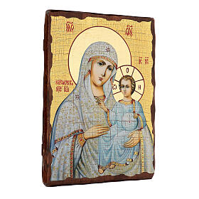 Our Lady of Jerusalem icon Russian painted decoupage 40x30 cm s3