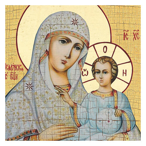 Our Lady of Jerusalem icon Russian painted decoupage 40x30 cm 2