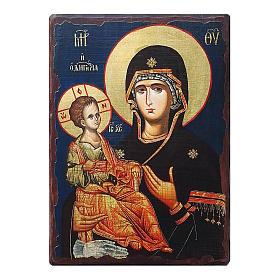Icônes imprimées sur bois et pierre: Icône russe peinte découpage Mère de Dieu aux trois mains 40x30 cm