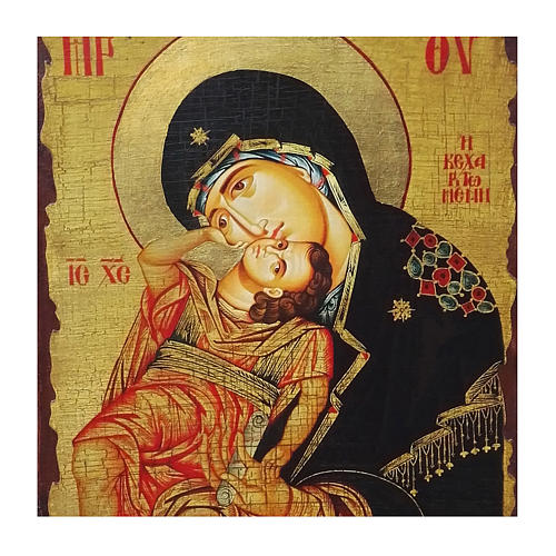 Russian icon Virgin Eleousa, painted and decoupaged 40x30 cm 2
