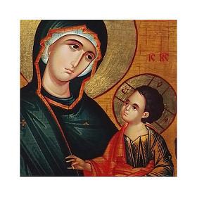 Icono ruso pintado decoupage Virgen Grigorousa 10x7 cm s2