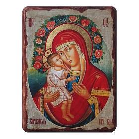 Icônes imprimées sur bois et pierre: Icône russe peinte découpage Vierge Zhirovitskaya 10x7 cm