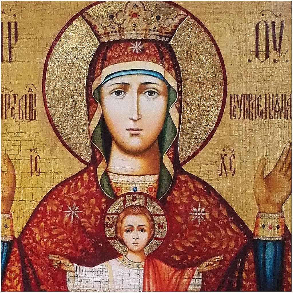 Icono ruso pintado decoupage Copa Infinida 10x7 cm 4
