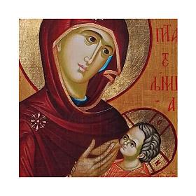 Icona russa dipinta découpage Madonna che allatta 10x7 cm s2