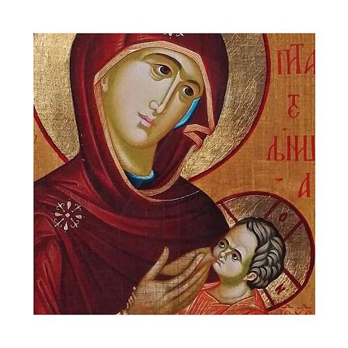 Icona russa dipinta découpage Madonna che allatta 10x7 cm 2