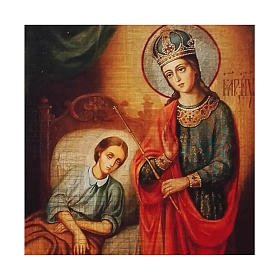 Icono ruso pintado decoupage Virgen de la curación 10x7 cm s2