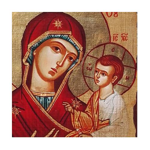 Icono ruso pintado decoupage Panagia Gorgoepikoos 10x7 cm 2