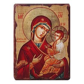 Icônes imprimées sur bois et pierre: Icône russe peinte découpage Panagia Gorgoepikoos 10x7 cm