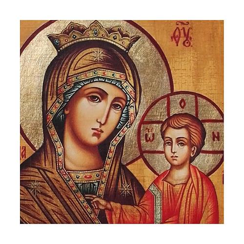 Icona russa dipinta découpage Panagia Gorgoepikoos 10x7 cm 2