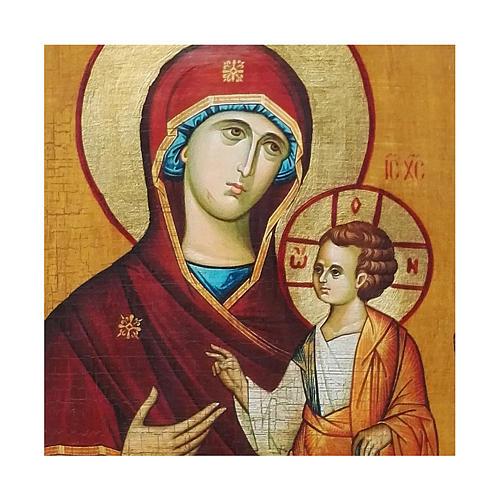 Icona russa dipinta découpage Odigitria di Smolensk 10x7 cm 2